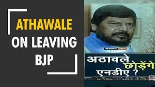 Will remain with BJP if it stays in power; Ramdas Athawale - ZEENEWS