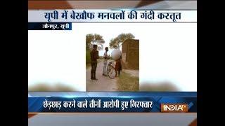 UP: 3 arrested for eve-teasing a girl in Jaunpur - INDIATV