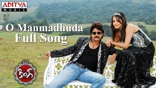 O Manmadhuda Full Song ll King Movie ll  Nagarjuna, Trisha - ADITYAMUSIC