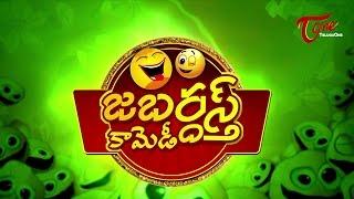Jabardasth Telugu Comedy   Back to Back Telugu Comedy Scenes   75 - TELUGUONE