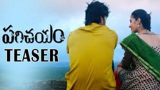 Parichayam Movie Teaser   Virat   Simran Kaur   TFPC - TFPC