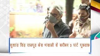 मुंबई सुशांत सिंह राजपूत केस भंसाली से करीबन 3 घंटे पूछताछ हुई