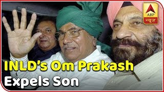 From Jail, INLD's Om Prakash Chautala expels son - ABPNEWSTV