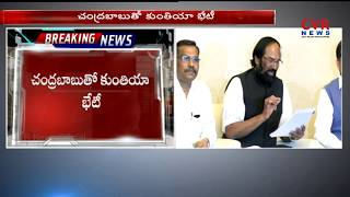 Congress Leader Khuntia to Meet with AP CM Chandrababu Naidu | Election Campaign | CVR NEWS - CVRNEWSOFFICIAL