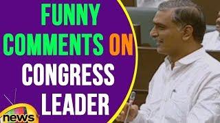 Harish Rao Funny Comments On Congress Leader Sampath Kumar | Mango News - MANGONEWS