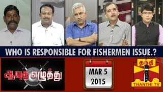 Aayutha Ezhuthu 05-03-2015 Who is responsible for Fishermen Issue.? – Thanthi TV Show