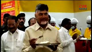 AP CM Chandrababu Started Anna Canteen at his House | after Collectors Meet | Undavalli | CVR NEWS - CVRNEWSOFFICIAL