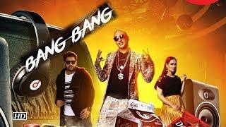 Bigg Boss famed Akash Dadlani's 'Bang Bang' Song Teaser Out - BOLLYWOODCOUNTRY