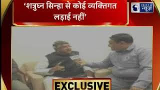 Lok Sabha Elections 2019, Bihar: Ravi Shankar Prasad Interview After Replacing Shatrughan Sinha - ITVNEWSINDIA