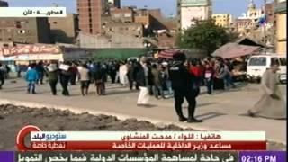 بالفيديو.. أحمد موسى: 25 يناير انتفاضة «حرامية».. و«الداخلية» استوعبت الدرس