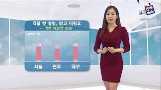 [날씨정보] 06월 04일 11시 발표