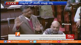Kanimozhi and Ravi Shankar Prasad Speech on EBC Reservation Bill in Rajya Sabha | iNews - INEWS