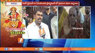Gramotsavam To Held at Sri Vasavi Kanyaka Parameswari Temple On Eve of Dussehra | Proddatur | iNews - INEWS