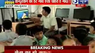 Wonder village of Modi: India News Exclusive - ITVNEWSINDIA