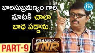 Music Director Koti Exclusive Interview Part #9 | Frankly With TNR | Talking Movies with iDream - IDREAMMOVIES