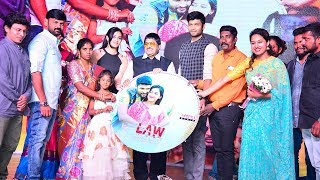 Law Movie Audio Launch | Kamal Kamaraju | Mouryani | Pooja Ramachandran | TFPC - TFPC