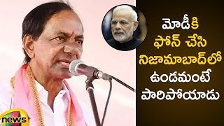 KCR Straight Warning to PM Modi | KCR Reacting on Modi's Remark at Election Rally in Nizamabad - MANGONEWS