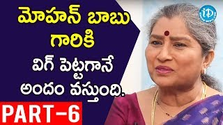 Actress Annapoorna Exclusive Interview Part #6 || Koffee With Yamuna Kishore - IDREAMMOVIES