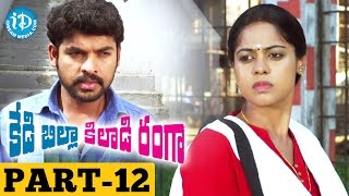 Kedi Billa Killadi Ranga Full Movie Part 12 | Sivakarthikeyan, Vimal, Bindu Madhavi, Regina - IDREAMMOVIES
