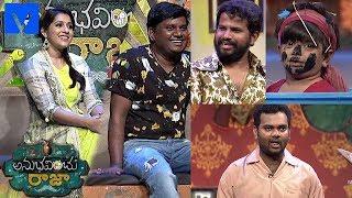 Anubhavinchu Raja Latest Promo - 16th June 2018 - Hyper Aadi,Ram Prasad,Thagubothu Ramesh - MALLEMALATV