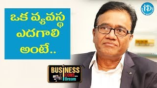 PV Rao About How To Develop A Business || Business Icons With iDream - IDREAMMOVIES