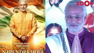 Election Commission issues notice to the makers of PM Narendra modi biopic - ZOOMDEKHO