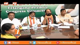 T Congress Defeat Leaders Plans To Contest From Nalgonda For Parliamentary Seat | Loguttu | iNews - INEWS