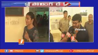 Mega Star Chiranjeevi And His Family Casts Their Vote   Telangana Assembly Polling 2018   iNews - INEWS