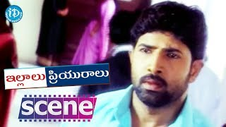 Illalu Priyuralu Movie Scenes - Anjali Felts Sad About Her Parents || Venu - IDREAMMOVIES