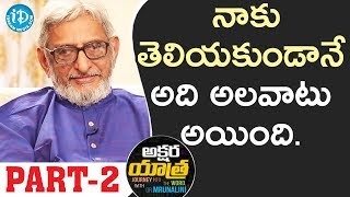 Renowed Writer Pathanjali Sastri Exclusive Interview - Part #2 || Akshara Yathra With Mrunalini - IDREAMMOVIES