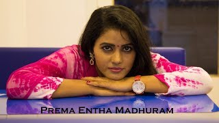 Prema Entha Madhuram (Lady Arjun Reddy) | Latest Telugu Short Film 2018 | Ravikumar Pediredla - YOUTUBE