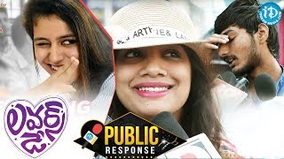 Lovers Day Movie Public Response || Priya Varrier || Roshan || iDream Movies - IDREAMMOVIES