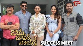 Jaya Janaki Nayaka Success Meet | Bellamkonda Srinivas, Rakul, Pragya Jaiswal, Boyapati - TELUGUONE