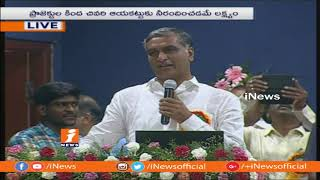 Minister Harish Rao Speech At State Level Progressive Of Telangana Irrigation Projects | iNews - INEWS
