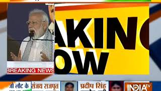 Pulwama Attack: Sacrifice Won't Go In Vain, Says PM Modi - INDIATV
