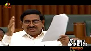 TDP Govt Plans to make English mandatory, Telugu language Optional, Says Narayana | Mango News - MANGONEWS
