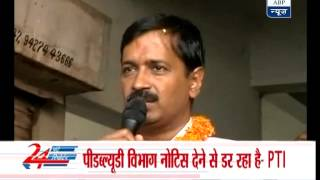 Kejriwal overstays, PWD scared to send notice: PTI - ABPNEWSTV
