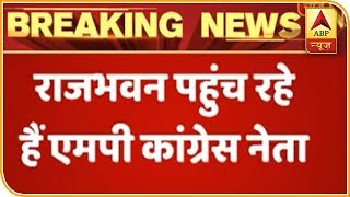 I take full responsibility of defeat, says Shivraj Singh Chouhan - ABPNEWSTV