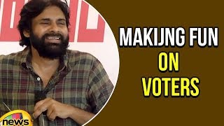 Pawan Kalyan Makes Fun on Voters laziness on Elections Day | Pawan Kalyan Latest Speech | MangoNews - MANGONEWS