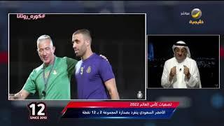 طارق كيال : أتمنى مواجهة الهلال والنصر في نصف النهائي الآسيوي