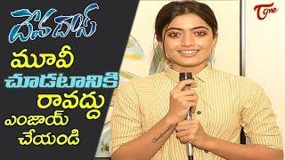 Actress Rashmika about DEVADAS | Nagarjuna, Nani, Aakansha Singh | TeluguOne - TELUGUONE