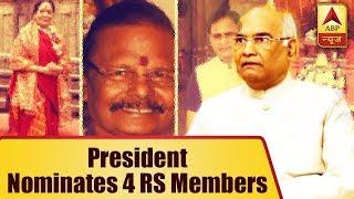 Audio Bulletin: President nominates 4 RS members - ABPNEWSTV