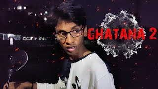 GHATANA 2-TELUGU SHORT FILM 2020||Suspense Thriller||ART OF ENTERTAINING - YOUTUBE