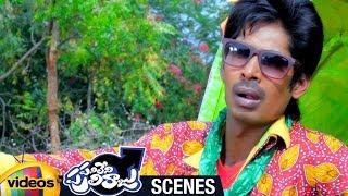 Dhanraj Funny Entry like Baahubali Prabhas | Panileni Puliraju 2018 Telugu Full Movie Scenes - MANGOVIDEOS