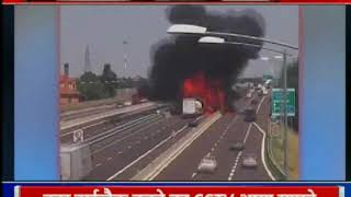 Viral video: आग के हवाले हुआ तेल का टैंकर - ITVNEWSINDIA