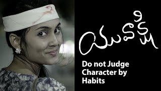 Youvakshi || Do not Judge Character by Habits || Latest Telugu Short Film - YOUTUBE