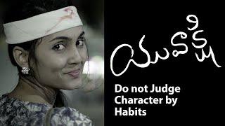 Youvakshi || Do not Judge Character by Habits || Latest Telugu Short Film - YOUTUBE
