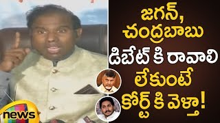 KA Paul Demands Chandrababu And Jagan To Attend For His Debate | KA Paul Press Meet | Mango News - MANGONEWS