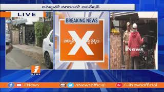 NIA Search Operation Continue 4th Day In Hyderabad | 20 Members Take Into Custody | iNews - INEWS