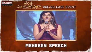 Mehreen  Speech   Entha Manchivaadavuraa Pre Release Event   Kalyan Ram   Mehreen - ADITYAMUSIC
